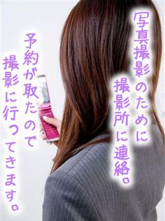 魅惑の30代